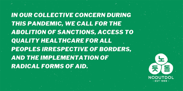 In our collective concern during this pandemic, we call for the abolition of sanctions, access to quality healthcare for all peoples irrespective of borders, and the implementation of radical forms of aid.