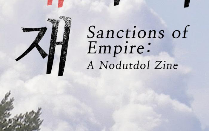 제국의 제재 Sanctions of Empire, A Nodutdol Zine