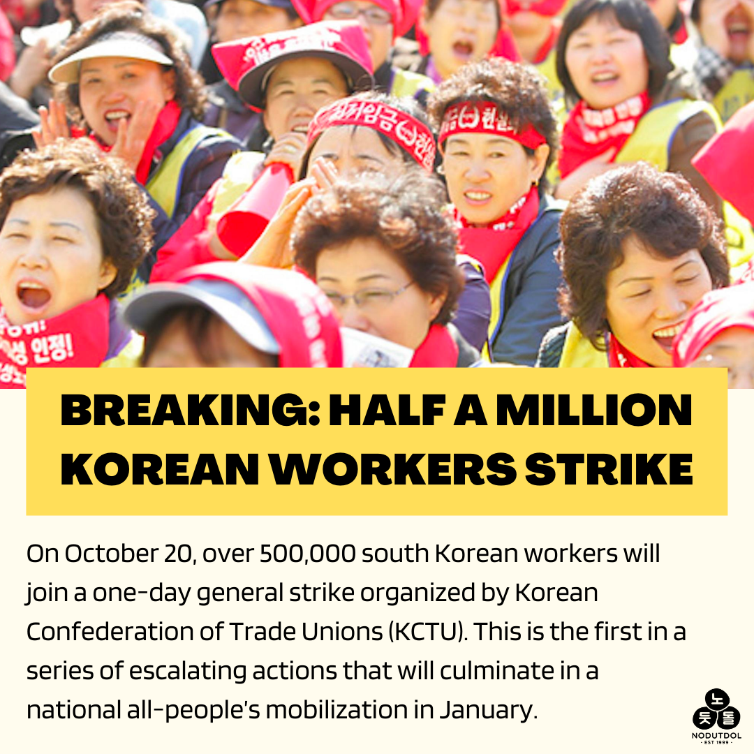 Korean women workers at a rally, all waearing the same red kerchiefs